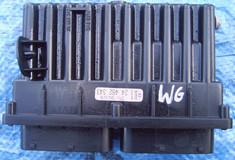 El controlador de ventiladores